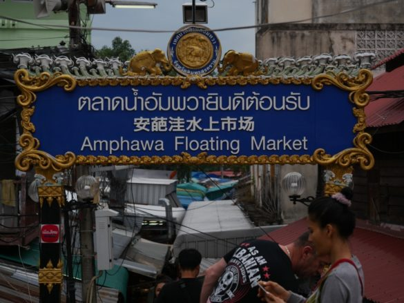 The entrance of Amphawa Floating Market