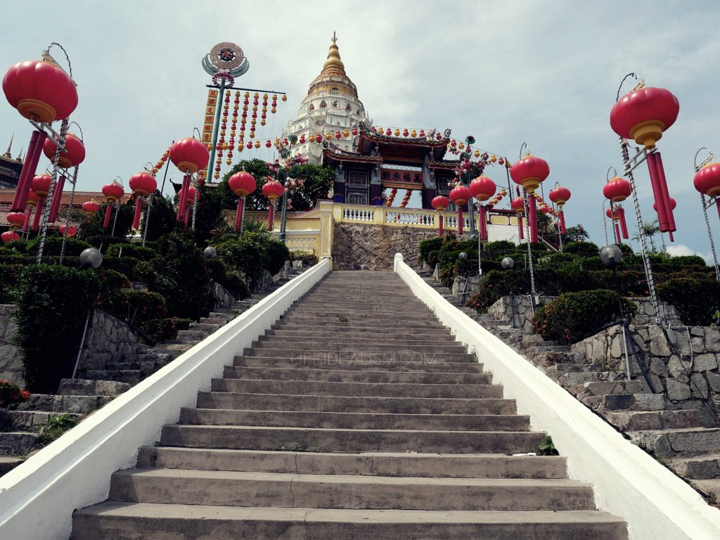 Staircase leading to the main building of Kek Lek Si Temple